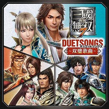 Shin · Dynasty Warriors (video game) 7 Duet Songs