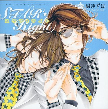 Drama CD STAR ☆ Right STAR ☆ Light / Fan Yuzu