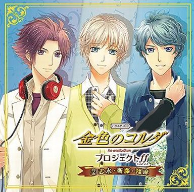Variety CD gold colored project ff (fortissimo) 2 (Shimizu, Eto, Shoumi)
