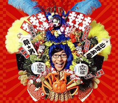 Yuki Ono / Party Man [with DVD]