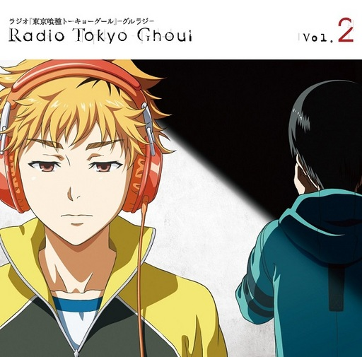 "Radio CD ""Tokyo Entry Tokyo Girl"" - Gurlaji - ""Vol.2"