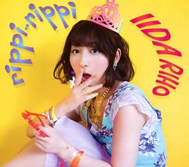 Iida Riho / rippi-rippi [BD with Initial Limited Edition A]