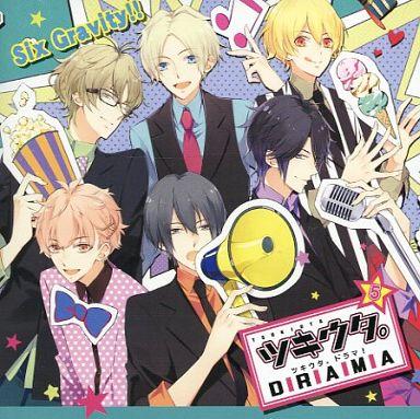 Drama CD Tsukita. Drama! 5