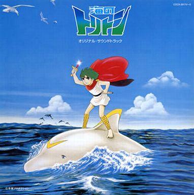 Sea Triton Original Soundtrack