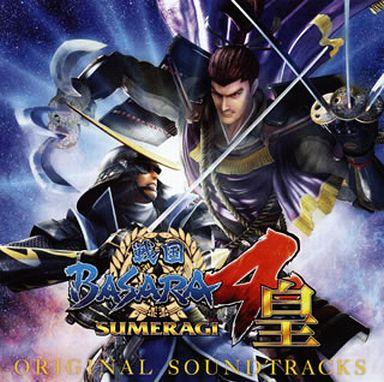 Sengoku BASARA 4 Emperor Original Soundtrack
