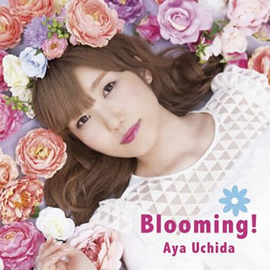 Uchida Aya / Blooming! [With Blu-ray First Press Limited Edition A]