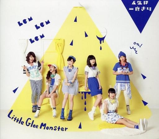 Little Glee Monster / 人生は一度きり / ガオガオ・オールスター[DVD付初回限定盤]