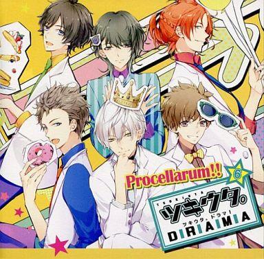 Tsukita. Drama! 6