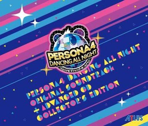 【中古】アニメ系CD 「ペルソナ4 ダンシング・オールナイト」オリジナル・サウンドトラック -ADVANCED CD付 COLLECTOR'S EDITION-