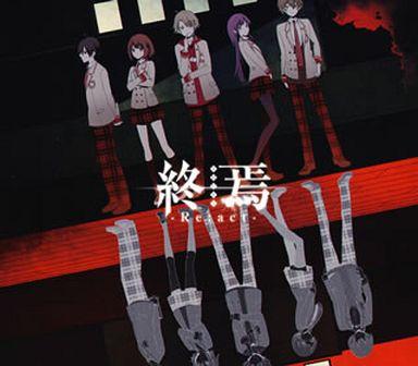 終焉ノ栞プロジェクト / 終焉-Re:act- [初回限定盤A]