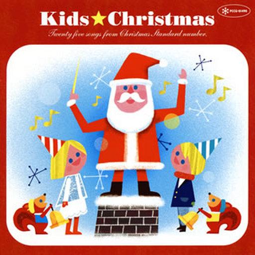 【中古】アニメ系CD KIDS☆CHRISTMAS