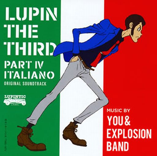 Lupin the Third PART 4 ​​Original · Soundtrack ~ ITALIANO