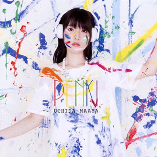 Masashi Uchida / PENKI [Regular Edition]