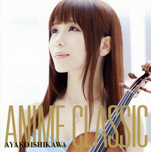 Ayako Ishikawa / ANIME CLASSIC