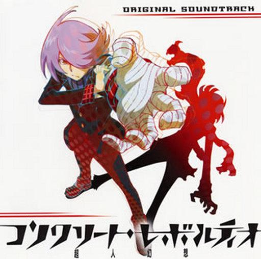 "TV anime ""Concrete · Revolutio ~ Extraordinary Illusion ~"" Original Soundtrack"