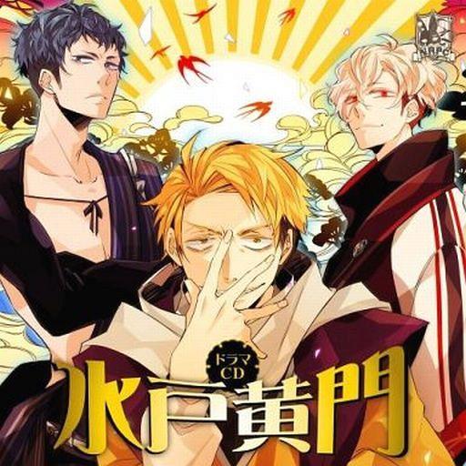 Drama CD Mito Komon [DVD 付 初 初 限定 限定 盤] (Status: い け の ス ケ ッ ト し ょ)