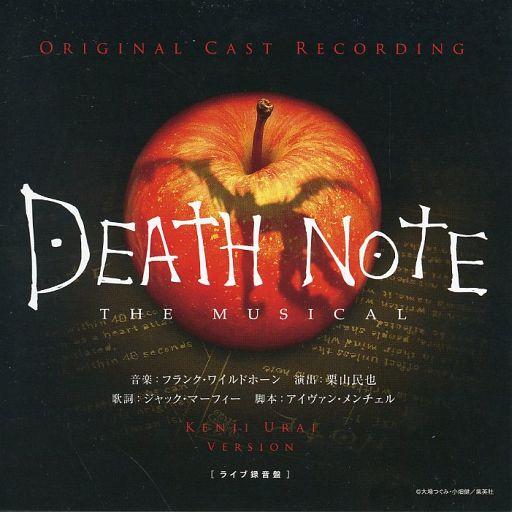 DEATH NOTE THE MUSICAL [Live Recording Board] Kenji Urai ver.