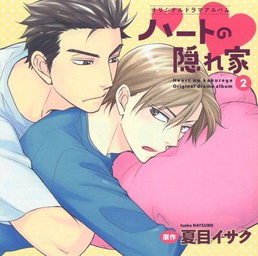 Drama CD Heart's Retreat 2 / Natsume Isaac