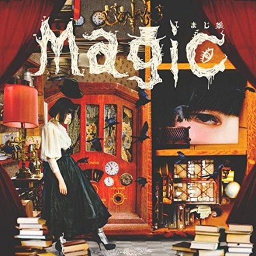 Majusama / Magic [w / DVD, Limited Edition]