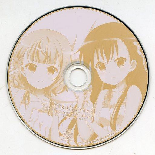 【中古】アニメ系CD ご注文はうさぎですか? 一緒におやすみ添い寝CD A(リゼ、シャロ)
