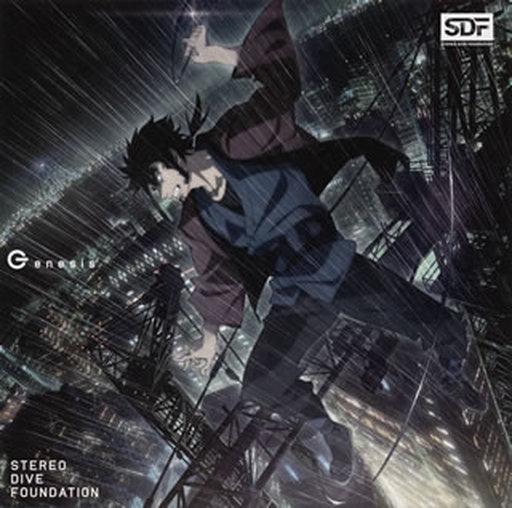 【中古】アニメ系CD STEREO DIVE FOUNDATION / Genesis[アニメ盤] ?TVアニメ「Dimension W」オープニングテーマ