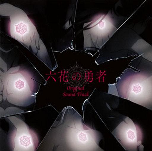 "TV anime ""Rokka no Brave"" OST"