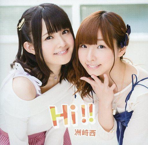 Susaki Nishi / Hi !!