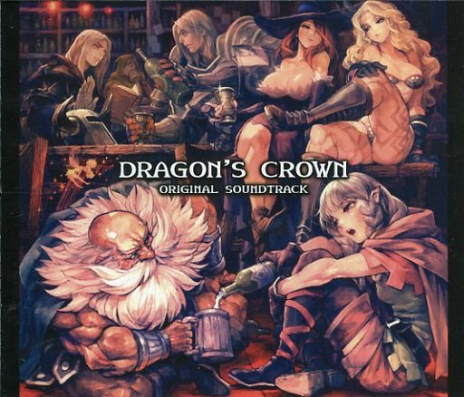 Dragons Crown Original Soundtrack