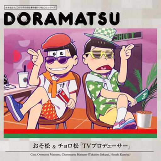 Drama CD 'Osomatsu-san' Working Experience of the 6 Tsuko Doramatsu CD Series 3 Volume Osomatsu & Choro Matsu 'TV Producer'