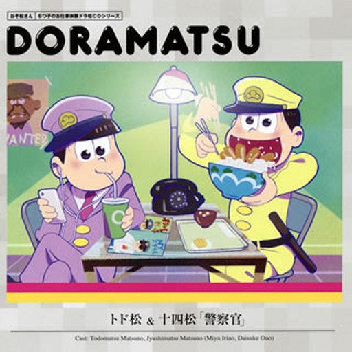 Drama CD 'Osomatsu-san' Working Experience of 6 Todoke Doramatsu CD Series 5 Volume 14 Matsu & Todomatsu 'Policeman'