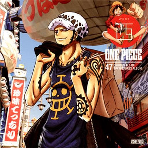 "One Piece Nippon longitudinal profile! 47 CRUZAL BUM ""West"""