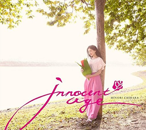 Chihara Minori / Innocent Age [with BD Limited Edition]