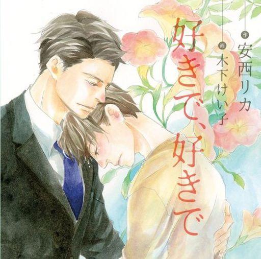 I like drama CD, like, like / Anzai Rika