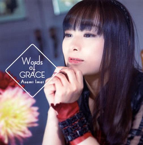 Imai Asami / Words of GRACE [w / DVD 付 盤 盤]