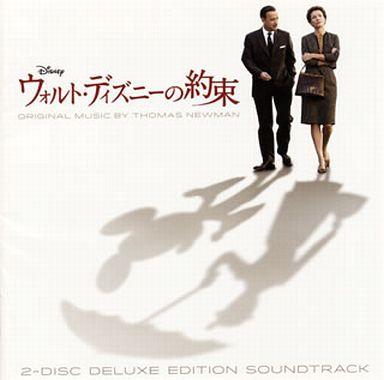 ウォルト・ディズニーの約束 オリジナル・サウンドトラック -デラックス・エディションー