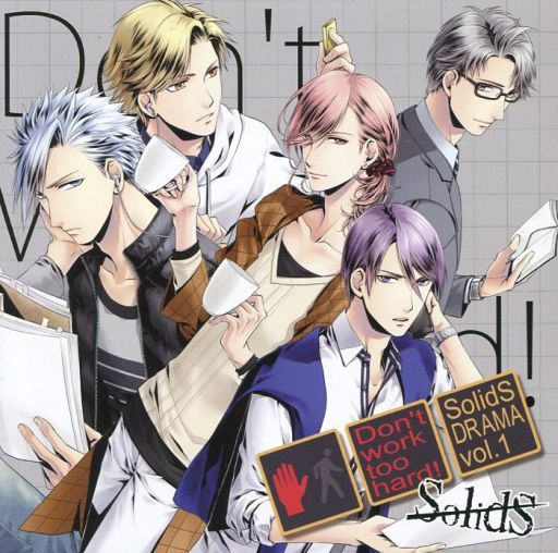 "SolidS ""Drama 1 Volume - Don't work too hard! -"""