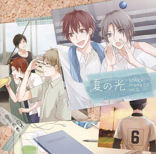 ALIVE SOARA DramaCD vol.2 夏の光[ツキノ芸能プロダクション]