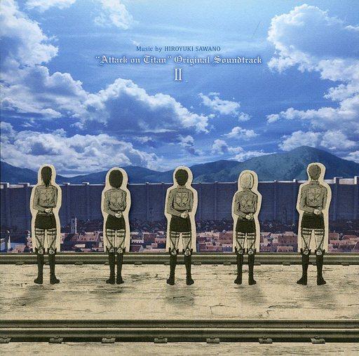 【中古】アニメ系CD TVアニメ「進撃の巨人」オリジナルサウンドトラック II