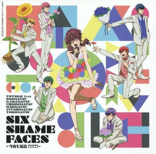 SIX SHAME FACES ~今夜も最高!!...