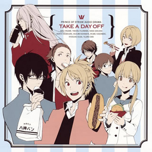"""TV anime """"PRINCE OF STRIDE ALTERNATIVE (FLORENCE B. PRINCE OF STRIDED ALTERNATIVE)"""" Audio drama TAKE A DAY OFF"""