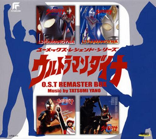 【中古】アニメ系CD ウルトラマンダイナ OST リマスターBOX