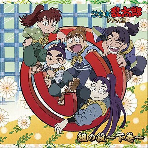 Nintama Rantaro Drama CD Itsu no Tabi ~ Volume 2 ~