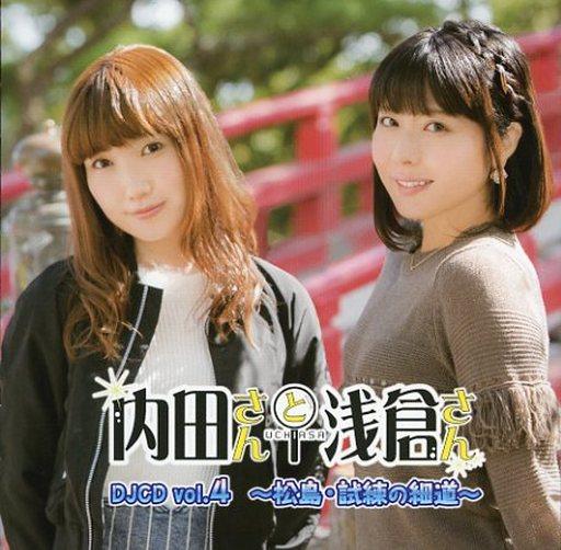 Uchida-san and Asakura-san DJCD vol.4 - Matsushima · Tribune's pathway ~