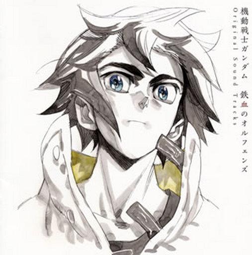 "TV anime ""Mobile Suit Gundam Iron Blood Orphans"" Original Sound Tracks"