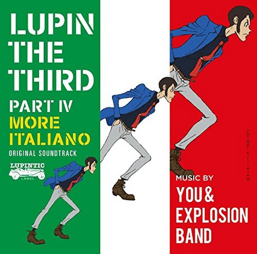 Lupin the Third Part IV Original Soundtrack ~ MORE ITALIANO