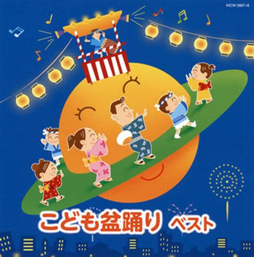 【中古】アニメ系CD こども盆踊り