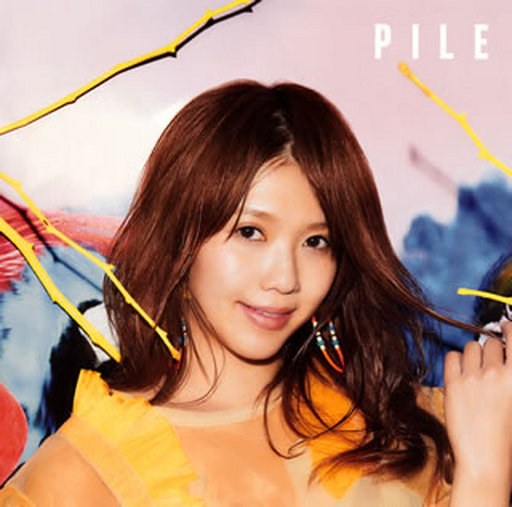 Pile / PILE [Regular Edition]