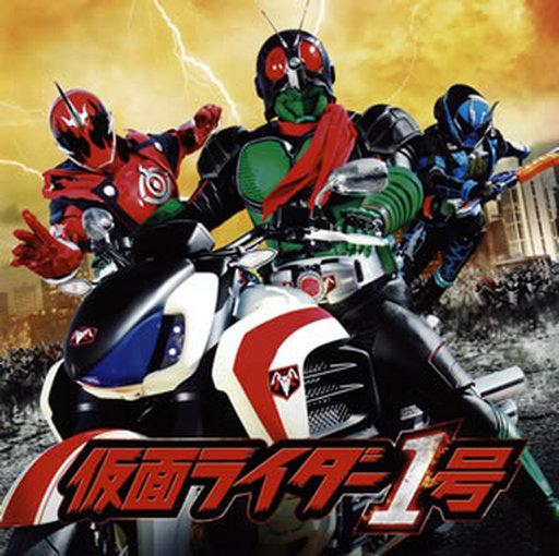 Kamen Rider 45th Anniversary Super Colossary Kamen Rider No.1 Soundtrack