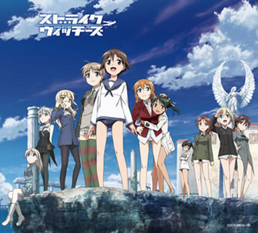 """Strike Witches Secret Song Complete Box """"STRIKE WITCHES"""""""