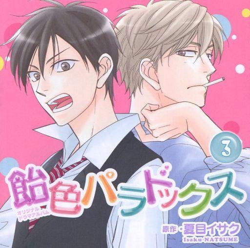Drama CD Amateur Paradox 3 / Natsume Isaac